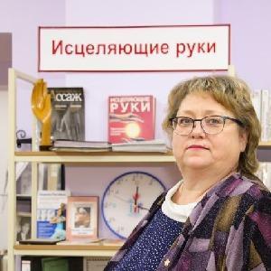 Оксана Николаевна Воронина аватар