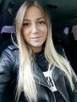 Инна Витальевна Борткевич